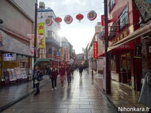 Journée à Yokohama (25)