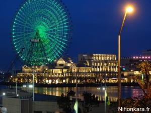 Journée à Yokohama (8)