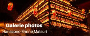 Hanazono shrine matsuri (26)