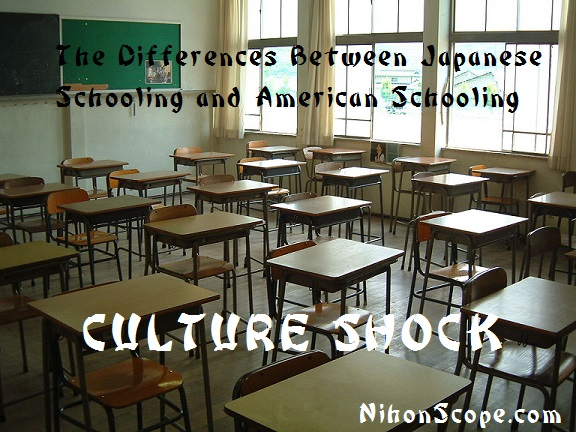 american schools vs. asian schools essay The rich and the poor attend american schools asian schools are not free education  asian education vs american education.