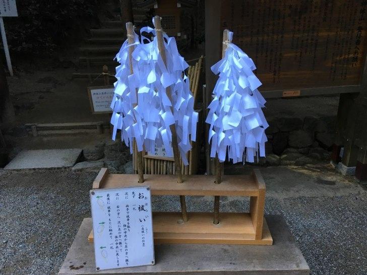 大神神社 (97)