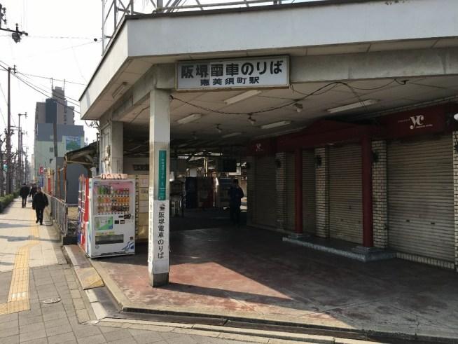 阪堺電軌阪堺線 (13)