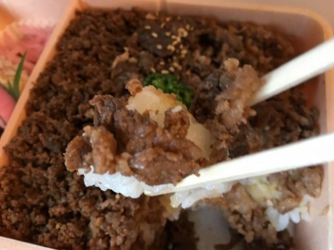 お弁当牛肉どまん中 (18)