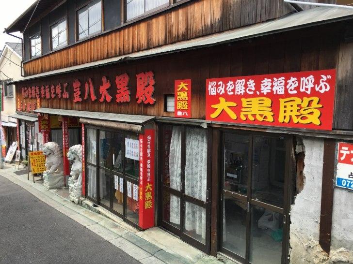 石切商店街(石切駅~新石切駅) (35) (1024x768)