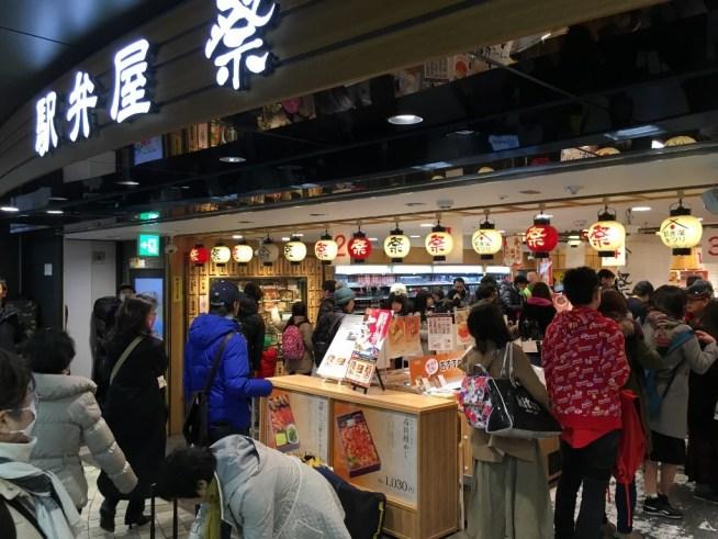 東京駅駅弁屋 祭 (3) (1024x768)