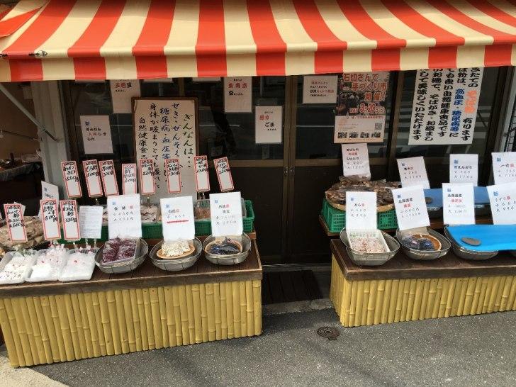 石切商店街(石切駅~新石切駅) (24) (1024x768)