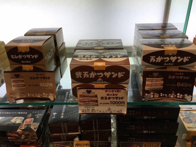 ヒレかつサンド肉の万世 (2)