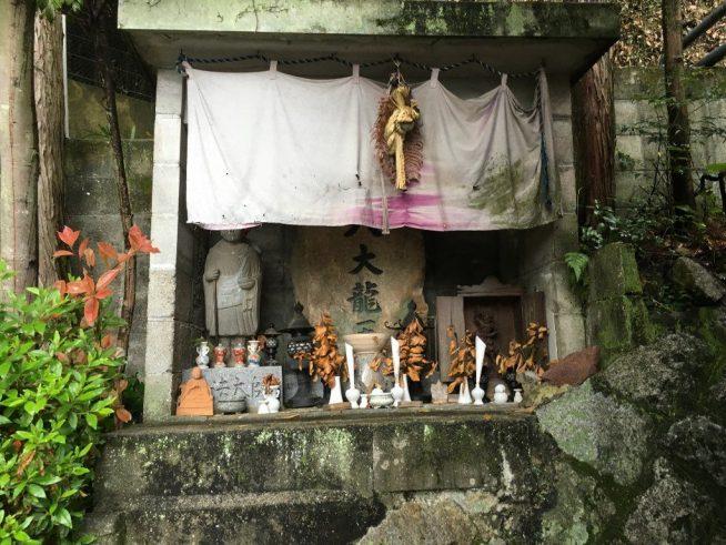 淡島大名神社 (11)