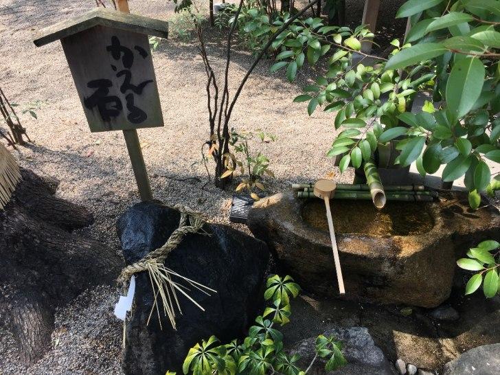 堀越神社 (18)