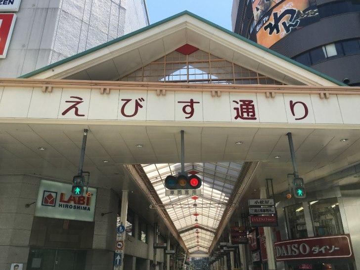 胡子神社 (14)
