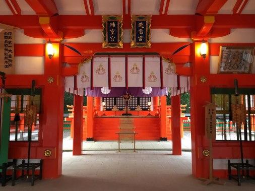 熊野速玉神社 (38)