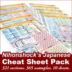 Japanese cheat sheet