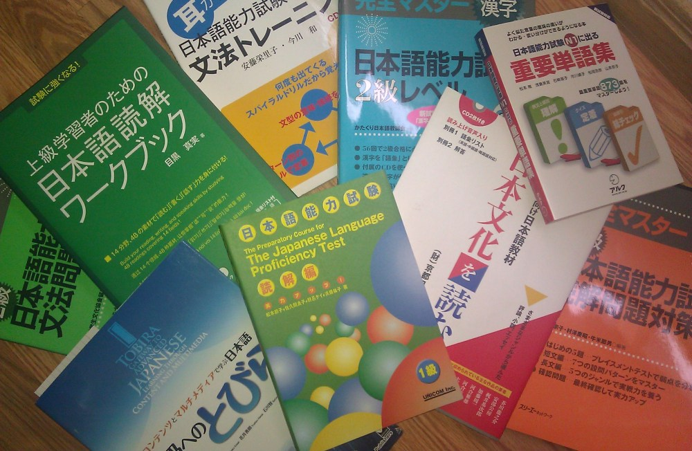 A New Year's Resolution for Japanese Learners: Have a Plan (4/4)