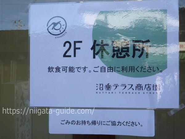 fuyuiti3