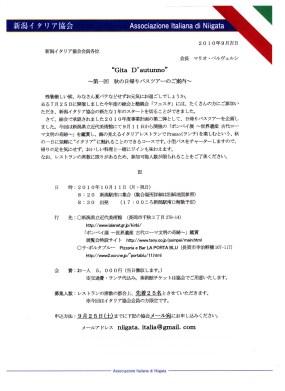 kakokatsu-07