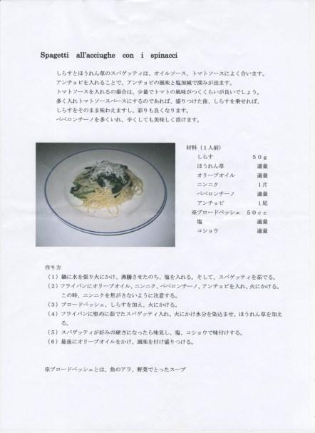 kakokatsu2-04