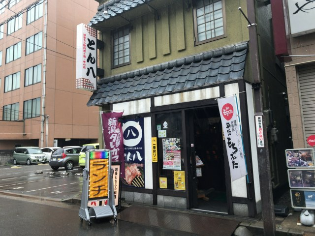 新潟駅前にあるとん八でとんかつ食べた
