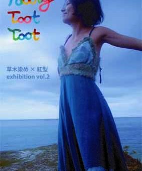 Rooty Toot Toot〜草木染め×紅型exhibition vol.2