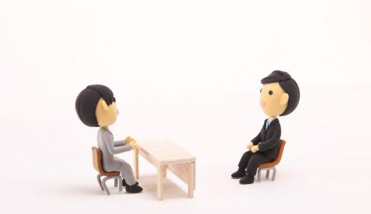 小学校の個人面談の内容・相談で抑えておきたいポイントは?