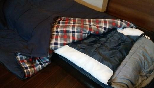 一人暮らし・家(部屋)での寝袋はあり?3ヶ月寝袋を使い続けてわかったこと
