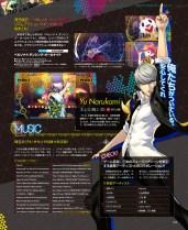 famitsu_scanP4D01