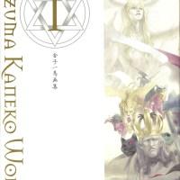¿Quién es Kazuma Kaneko?