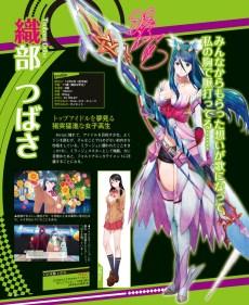 dengeki_nintendo_scan04