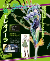 dengeki_nintendo_scan10