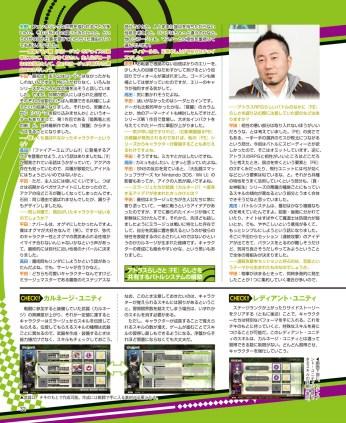 dengeki_nintendo_scan30