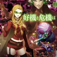 Scans de Famitsu muestran los demonios que se relacionan con Nozomi de SMT IV: Final