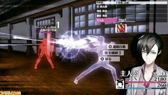 Caligula-Teaser-PV_Fami-shot_003