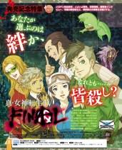FamitsuSpecial_SMTV_Final01