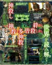 FamitsuSpecial_SMTV_Final02
