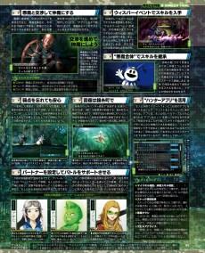 FamitsuSpecial_SMTV_Final05