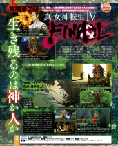 weekly_famitsu1420_01