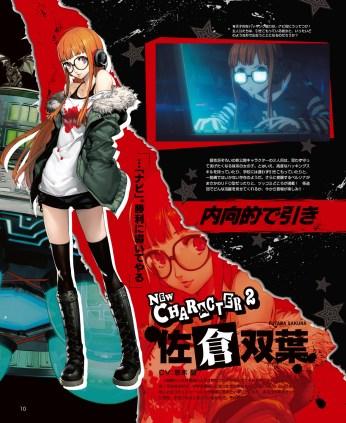 Dengeki PlayStation Vol614-08