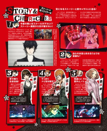dengeki_playstation_recap03