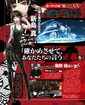 Weekly Famitsu Issue #1432-02