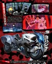 Weekly Famitsu Issue #1432-03