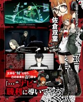 Weekly Famitsu Issue #1432-04