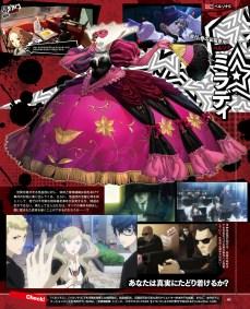 Weekly Famitsu Issue #1432-07