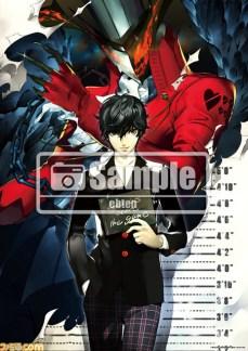 Famitsu-Poster-2