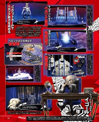 Famitsu1446_02