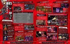 p5-famitsu-launch-01004