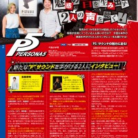 Scans de Dengeki PlayStation Vol.625