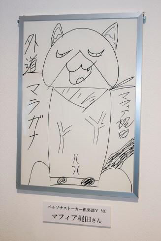 persona-series-museum-25