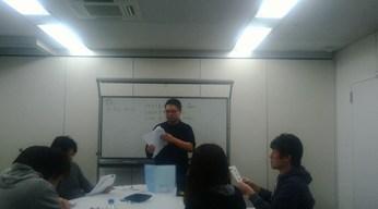 atlus-study-group