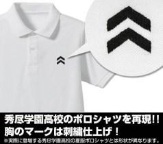 shujin-high-school-shirt-2