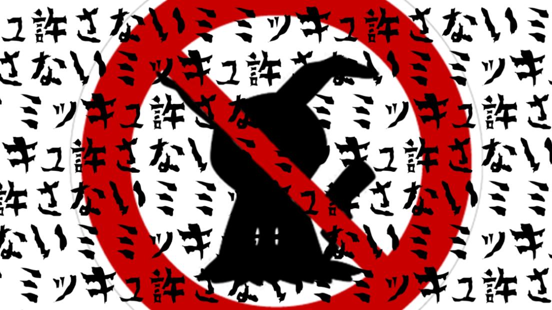 ポケモン 剣 盾 ドヒドイデ 対策