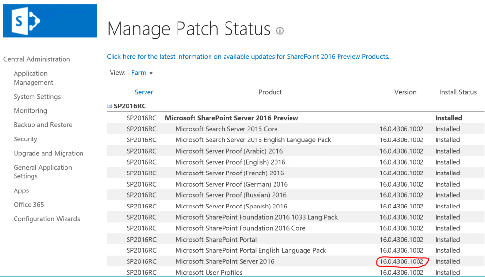 SP2016RCManagePatch-Beta2